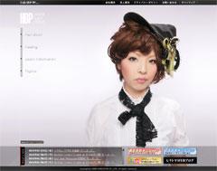 理容美容の大手グループ総合サイト