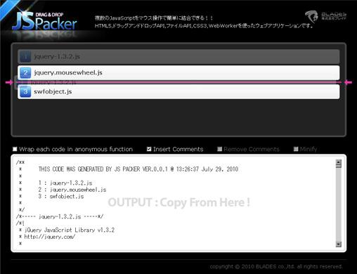 JS Packer