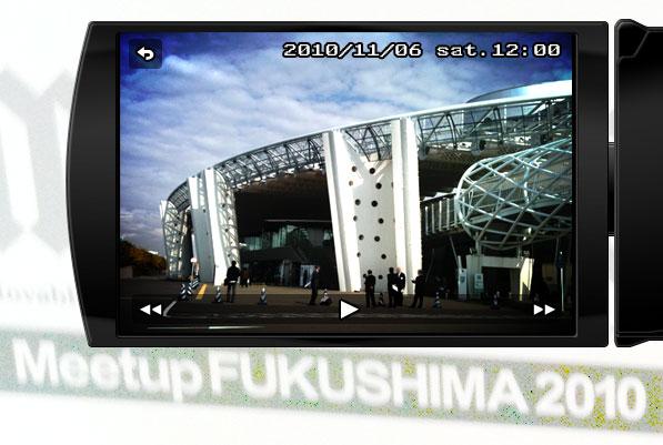 MTDDC in Fukushima