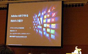 CSS nite in SENDAI / 東北Webサミットの様子4