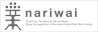 業 -nariwai-